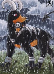 Hundemon