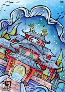 Drachenpalast (Okami)