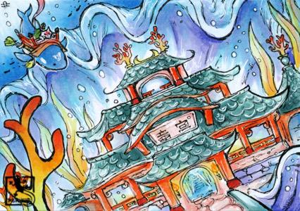 Okami - Drachen Palast